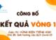 KẾT QUẢ VÒNG LOẠI CUỘC THI HÙNG BIỆN TIẾNG ANH CHỦ ĐỀ ẢNH HƯỞNG CỦA DỊCH COVID-19